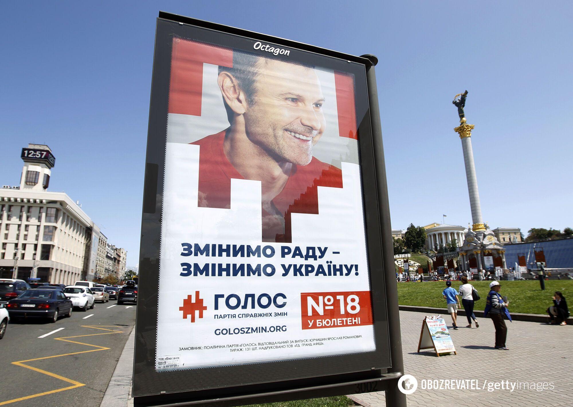 """""""Смотрящі"""" за регіонами: як у """"Слузі народу"""" хочуть захопити владу в Україні"""