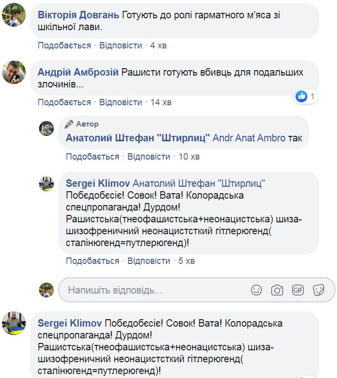 В ДНР вооружили детей