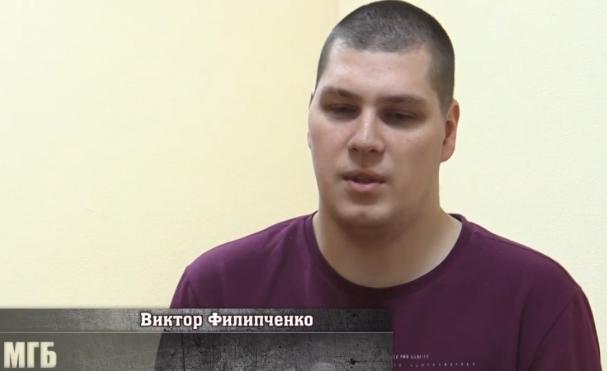 Віктор Філіпченко