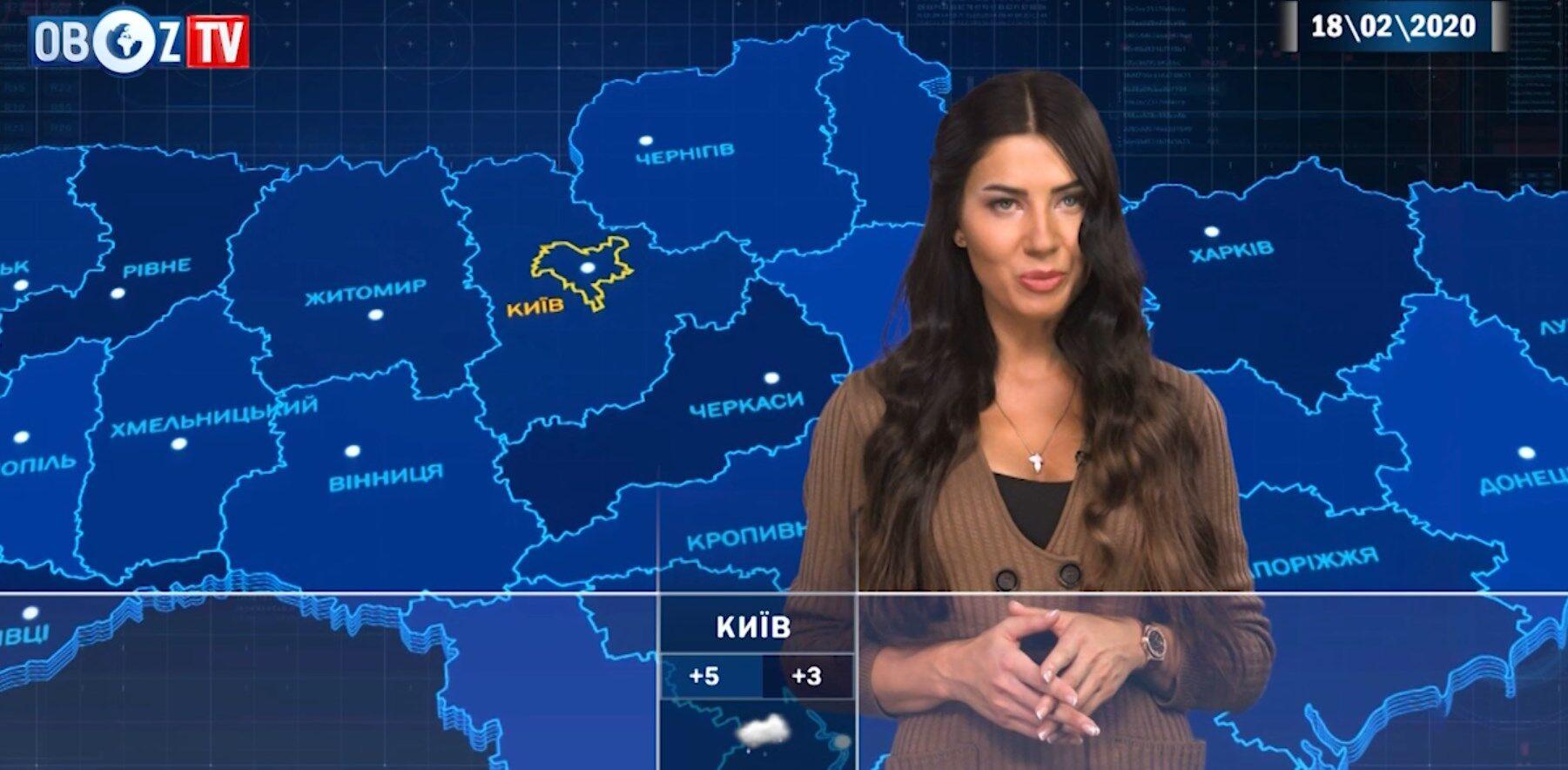 Потеплішає ще більше: прогноз на 18 лютого від ObozTV
