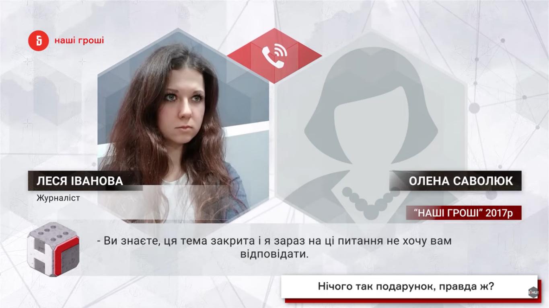 Женщина, которая подарила квартиру, отказалась давать журналистам комментарий
