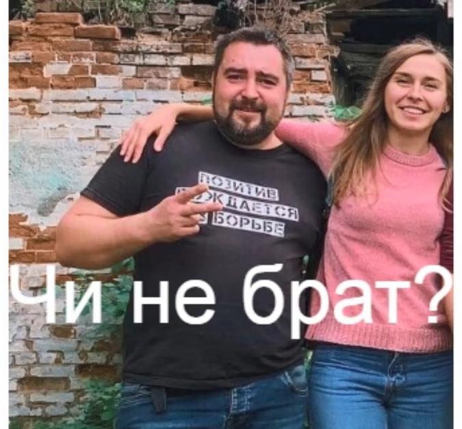 Мамросенко є братом Бєлоглазової