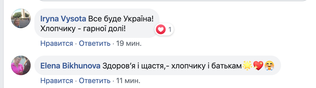 """Исключенная из """"Слуги народа"""" Скороход стала мамой"""