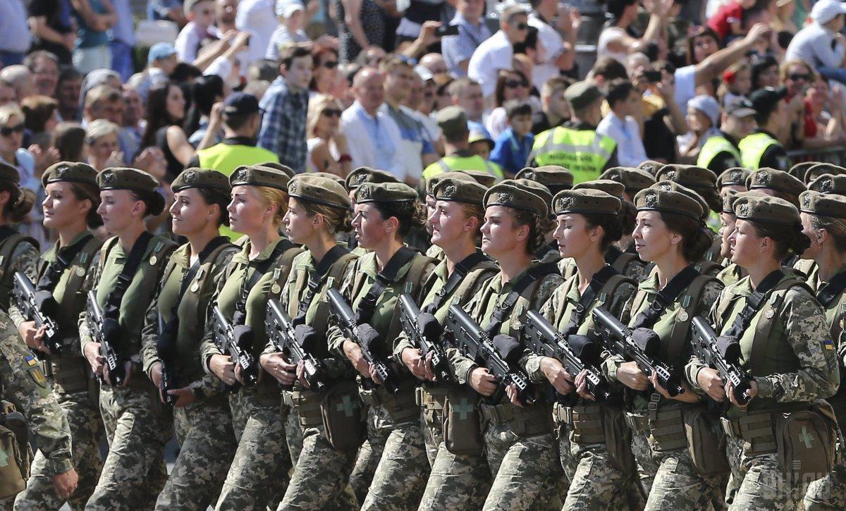 День капитуляции: почему Украина не отмечает 23 февраля