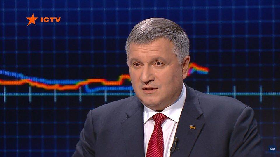 """""""У нас есть совесть!"""" Аваков дал исчерпывающий ответ по эвакуации украинцев из Китая"""