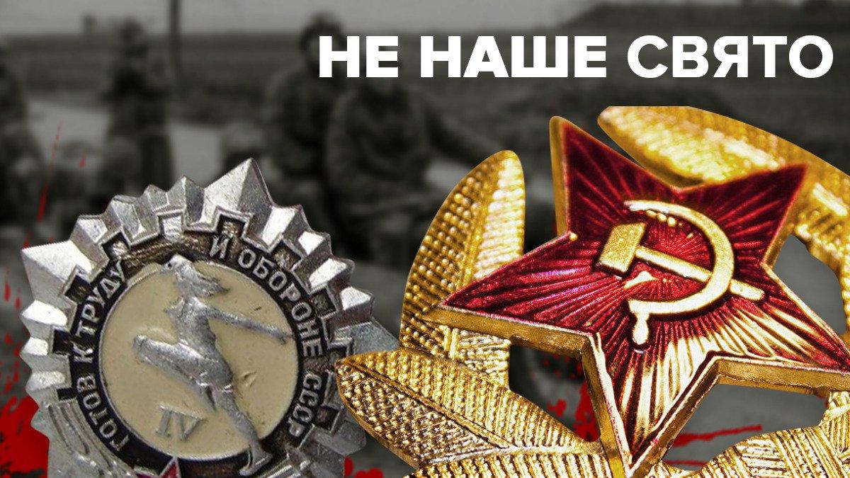 Почему Украина не отмечает 23 февраля