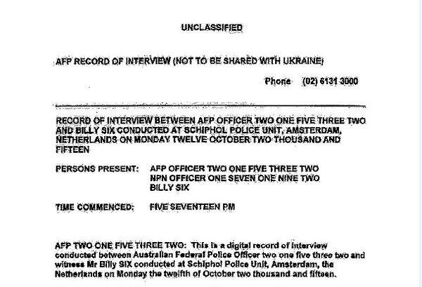 Фейковые документы якобы разведки