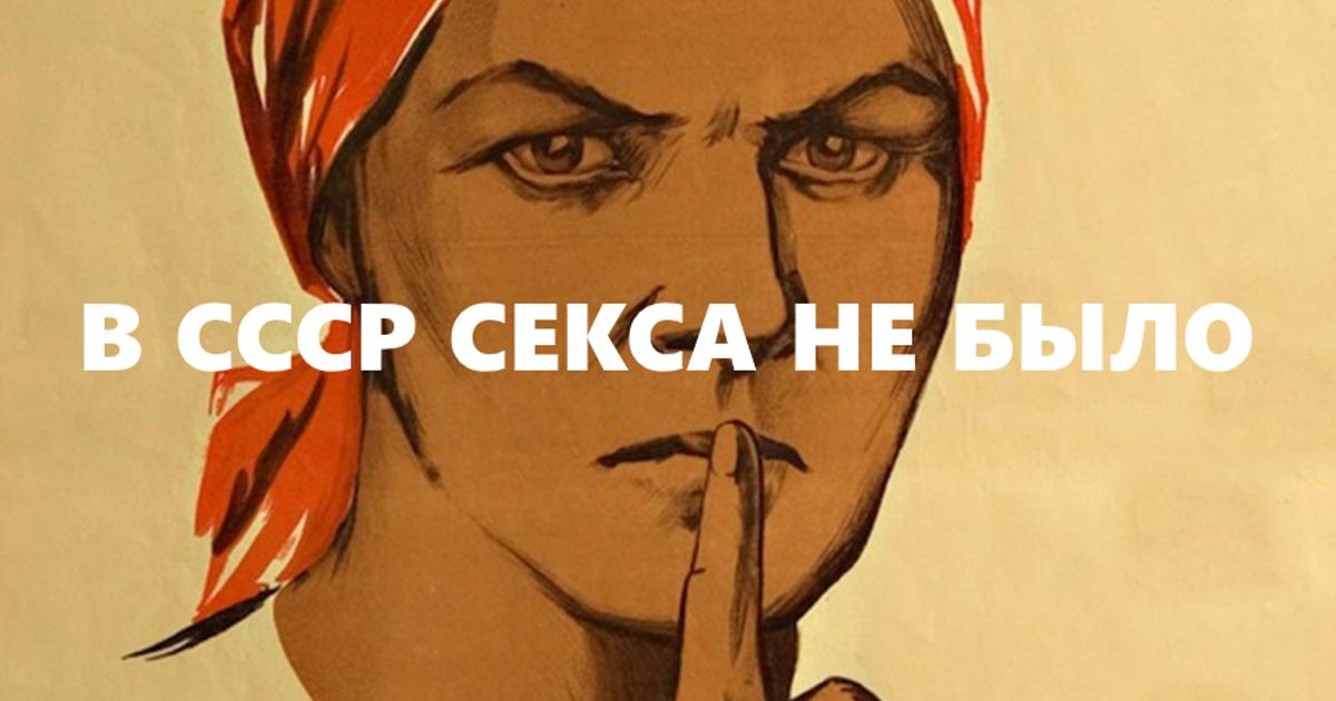 Як в СРСР знімали секс: топ відвертих кадрів із кіно