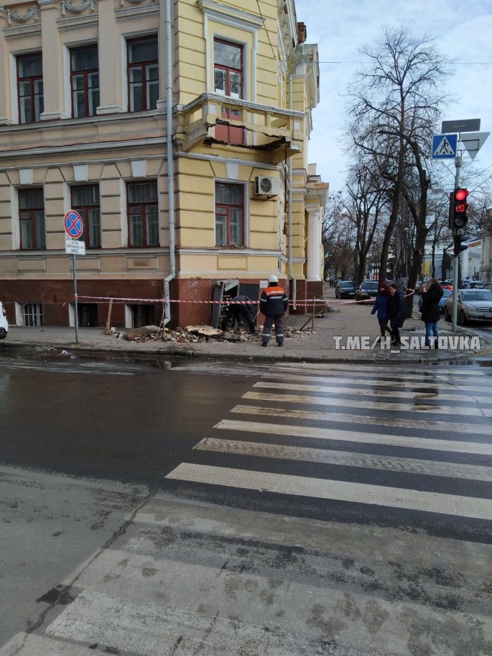 В Харькове рухнул балкон