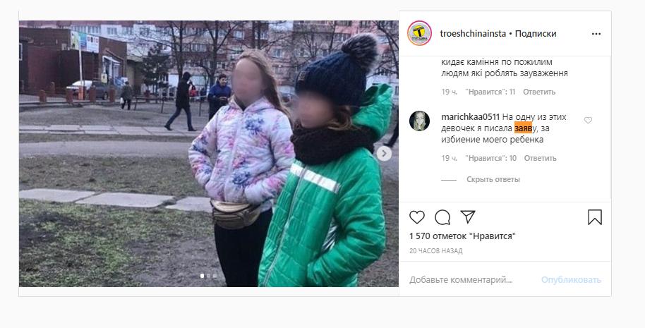 По словам очевидцев, эти девочки били ногами по голове бездомного