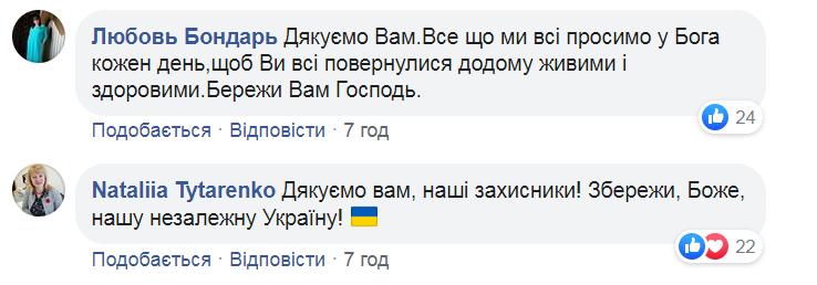 """""""Міг здавати сесію..."""" Українців зворушило фото воїна ЗСУ з-під Дебальцевого"""