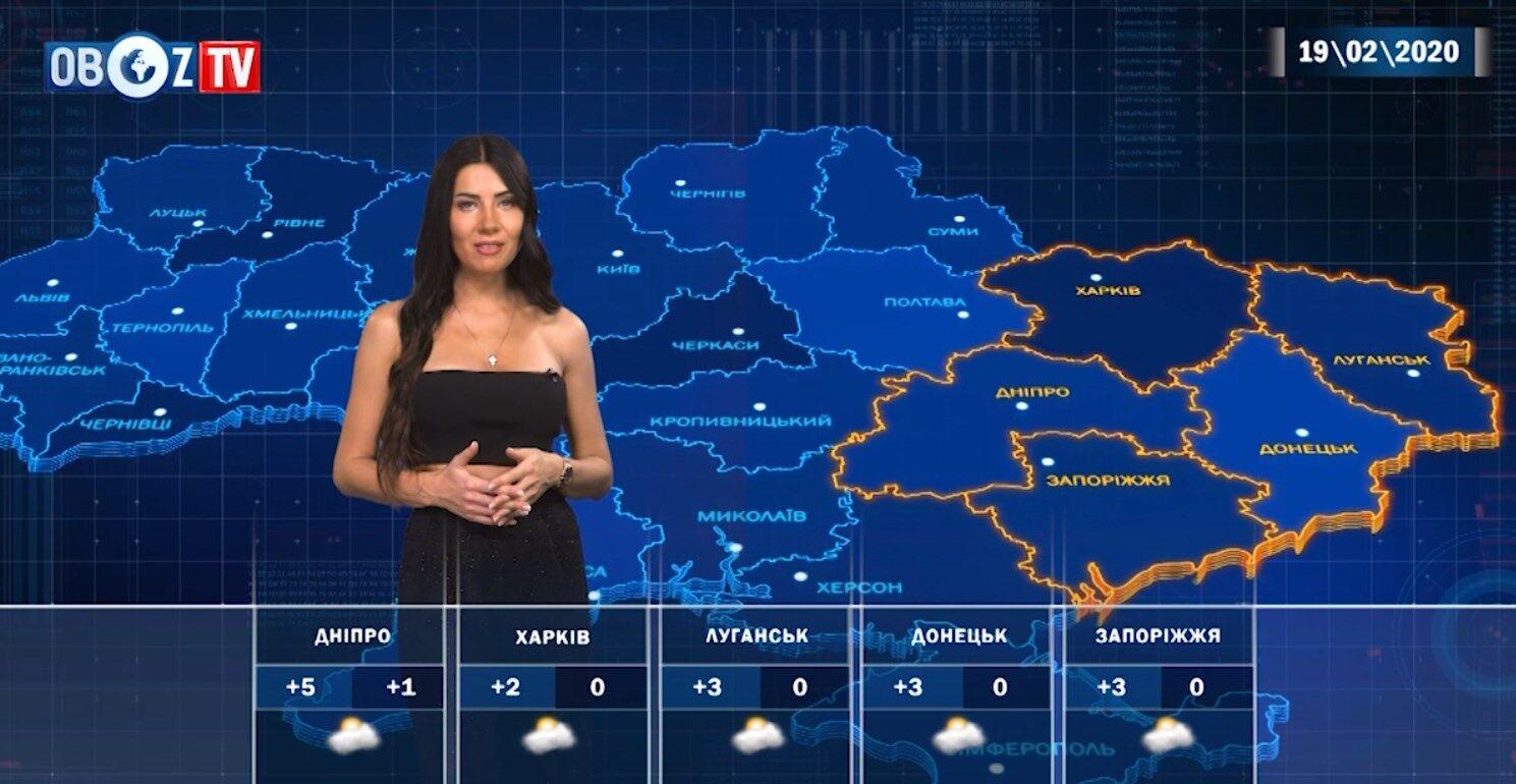 Тепло и солнечно: прогноз погоды на 19 февраля от ObozTV