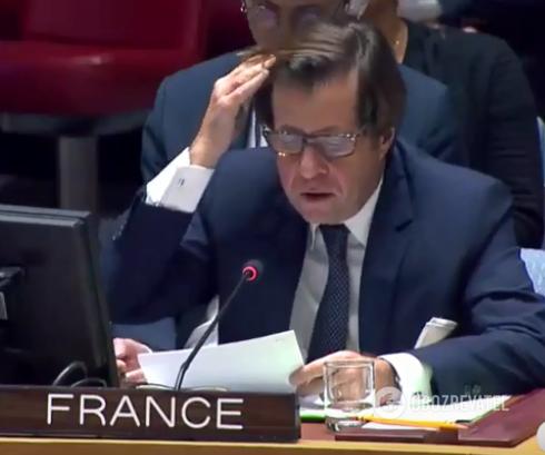 Представник Франціі
