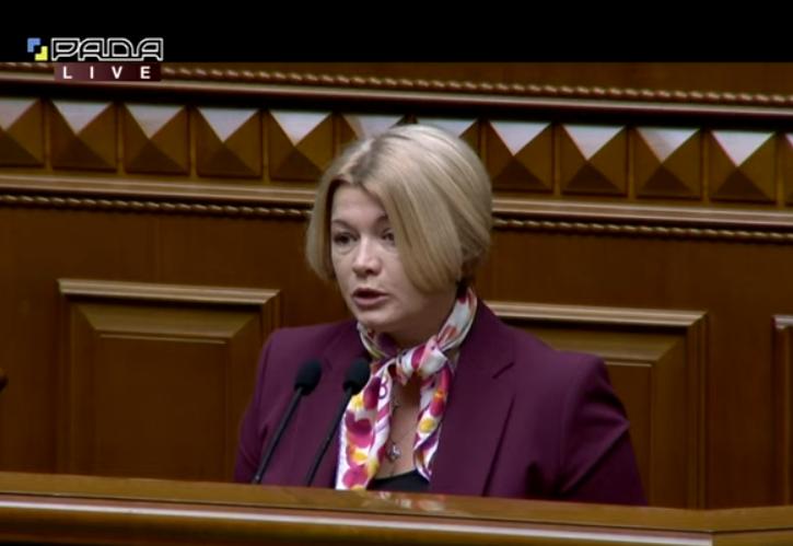 """""""Чи не зобов'язаний доповідати!"""" Разумков зчепився в Раді з Геращенко"""