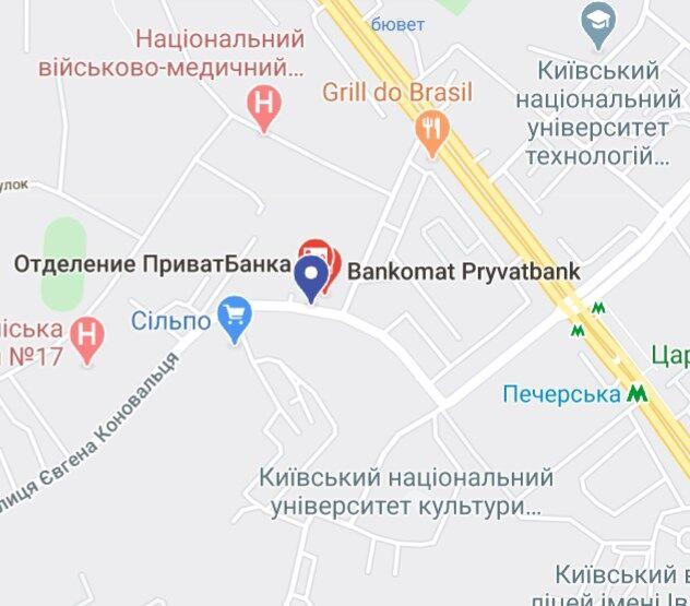 """В Киеве вор """"наказал"""" банк на 300 тысяч гривен"""