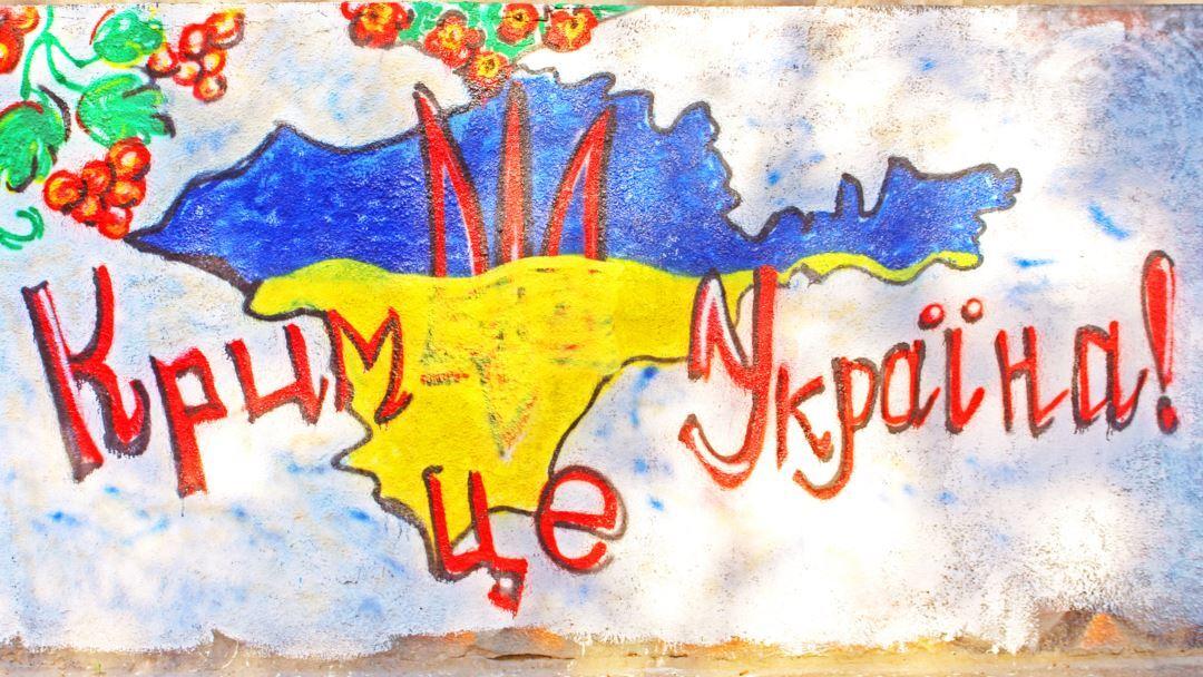 Куницын признался, что верит в возвращение Крыма