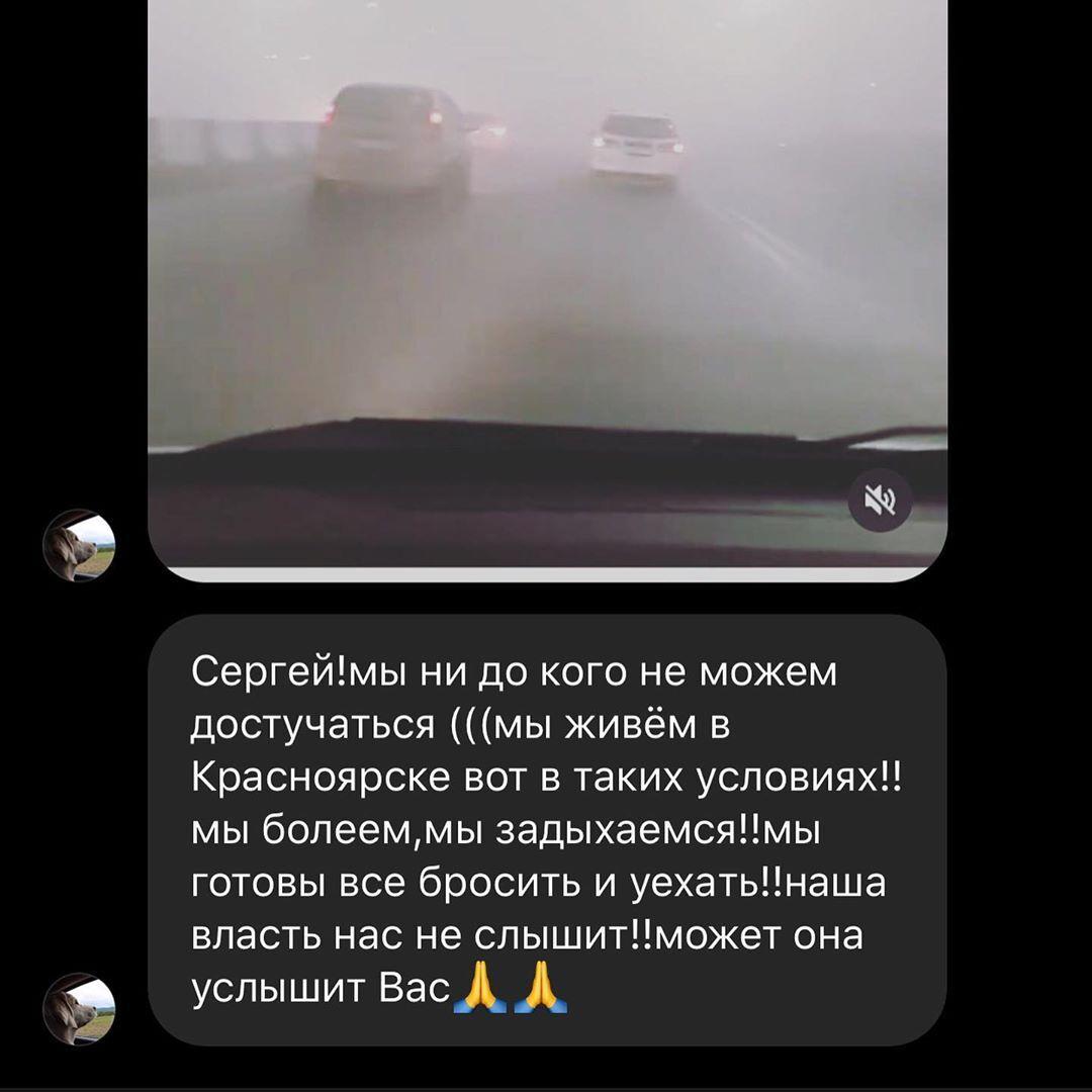 Шнуров разнес росСМИ из-за безразличия