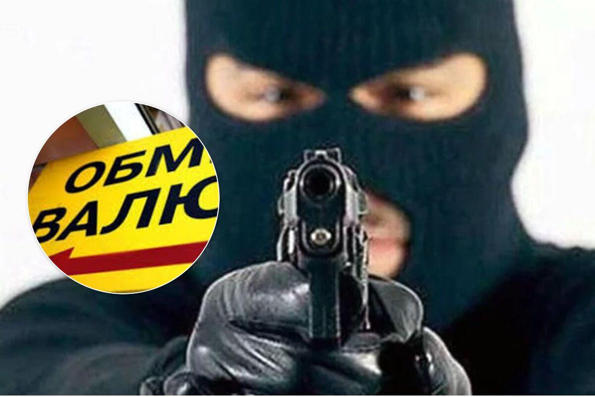 Взяли два миллиона! В Киеве произошло вооруженнное нападение