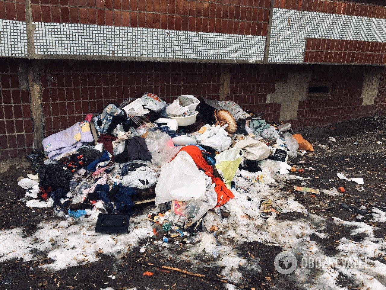 Вещи с мусором