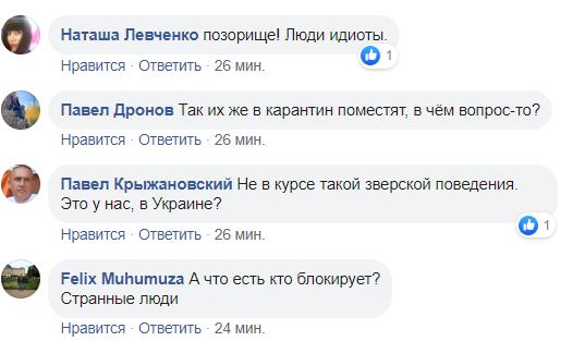 """""""Не с проказой!"""" Украинцев возмутили протесты против людей из Китая"""