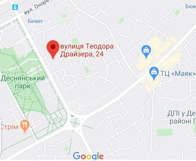 Нападение произошло на ул. Теодора Драйзера