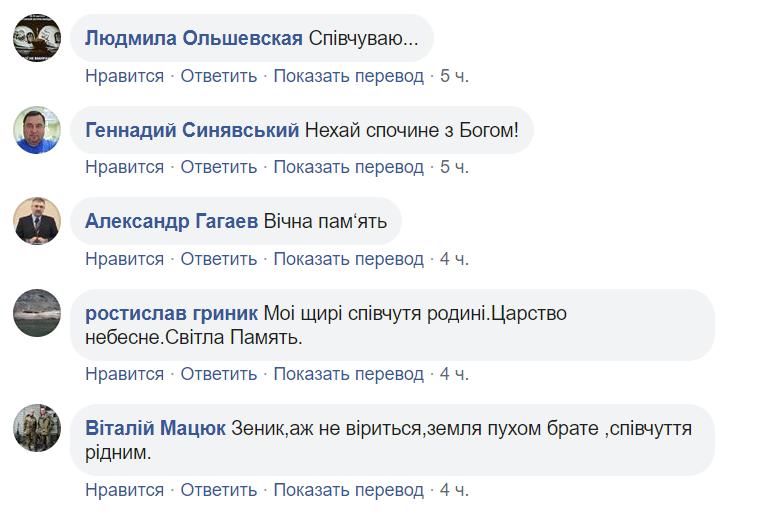 """Умер один из основателей """"Госпиталя Майдана"""""""