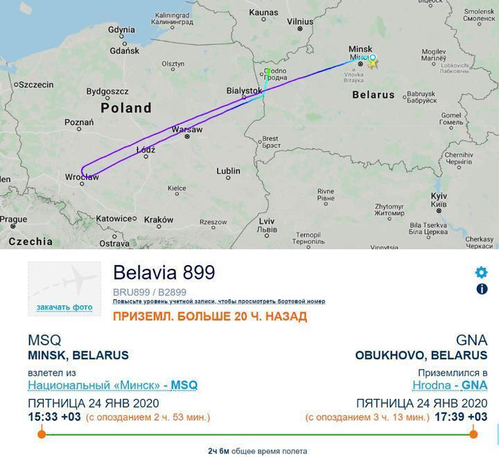 Літак, на якому імовірно летів Криштапович