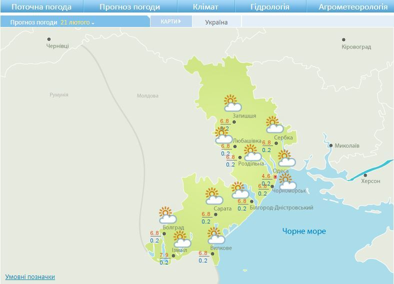 21 лютого Одесі обіцяють теплий день і нічний мороз