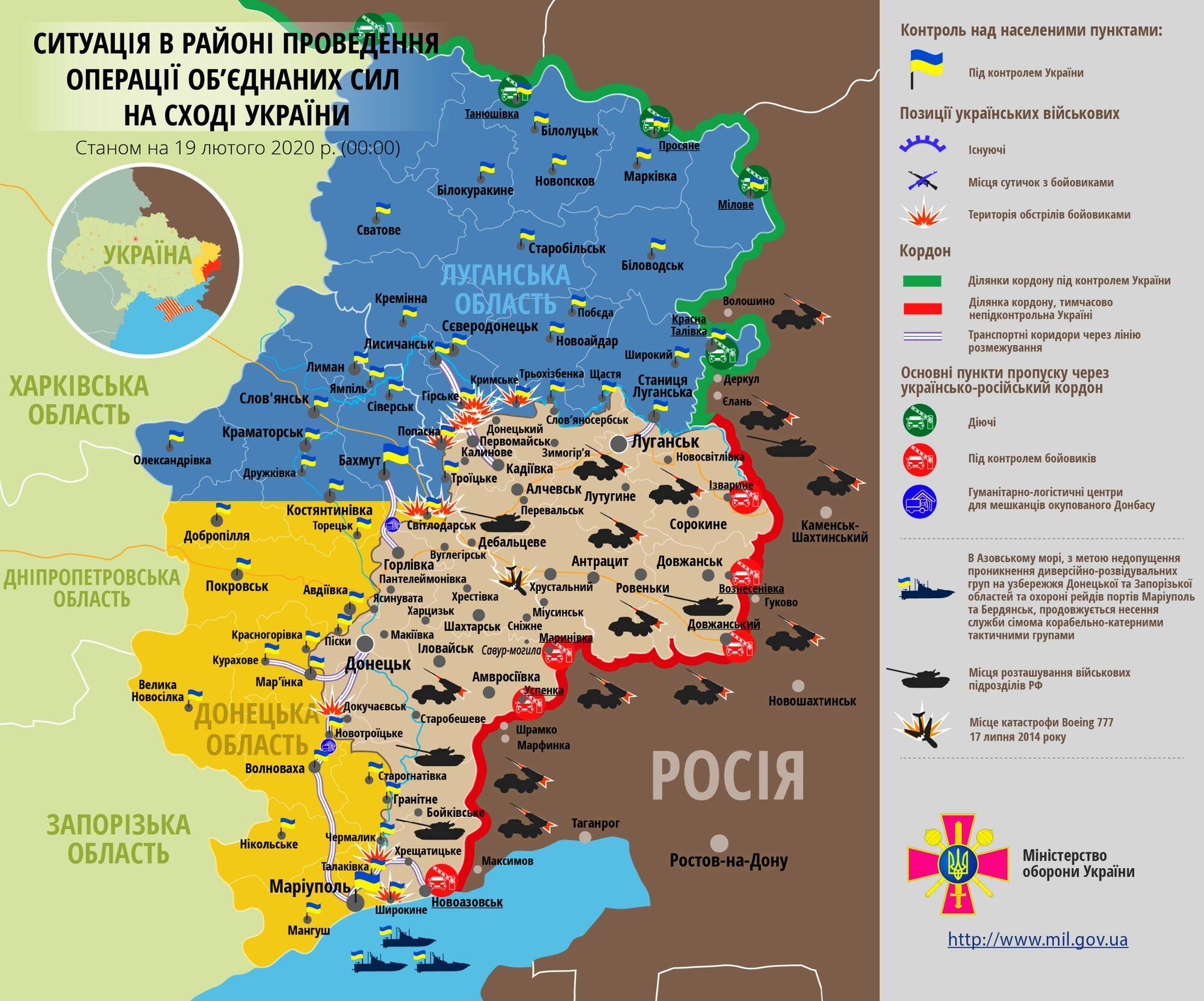 Снайперы России атаковали ВСУ на Донбассе