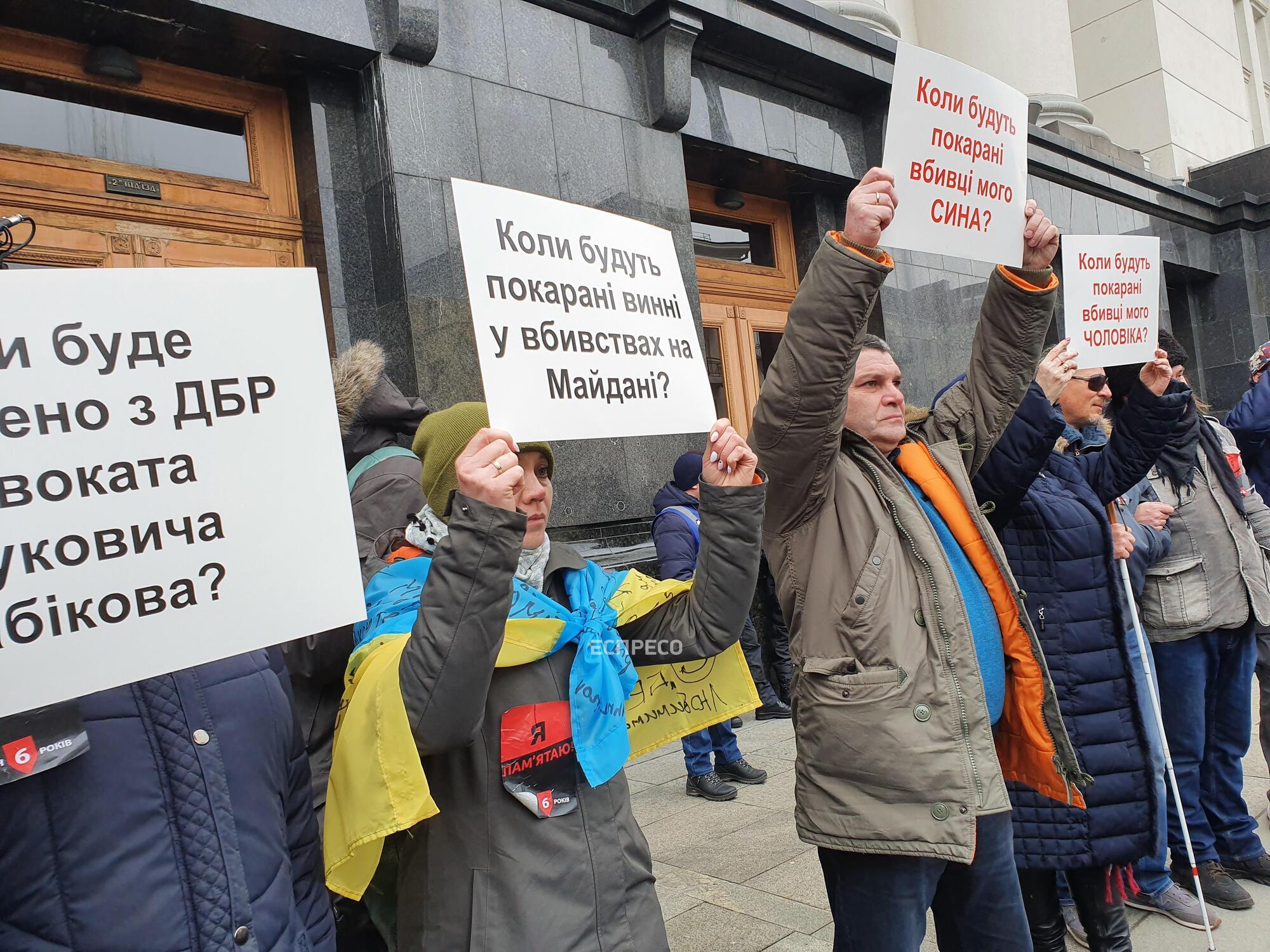 Акція під Офісом президента України