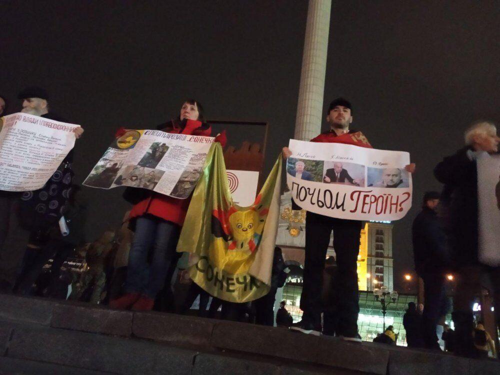 День Небесної Сотні: у Києві вшанували пам'ять Героїв