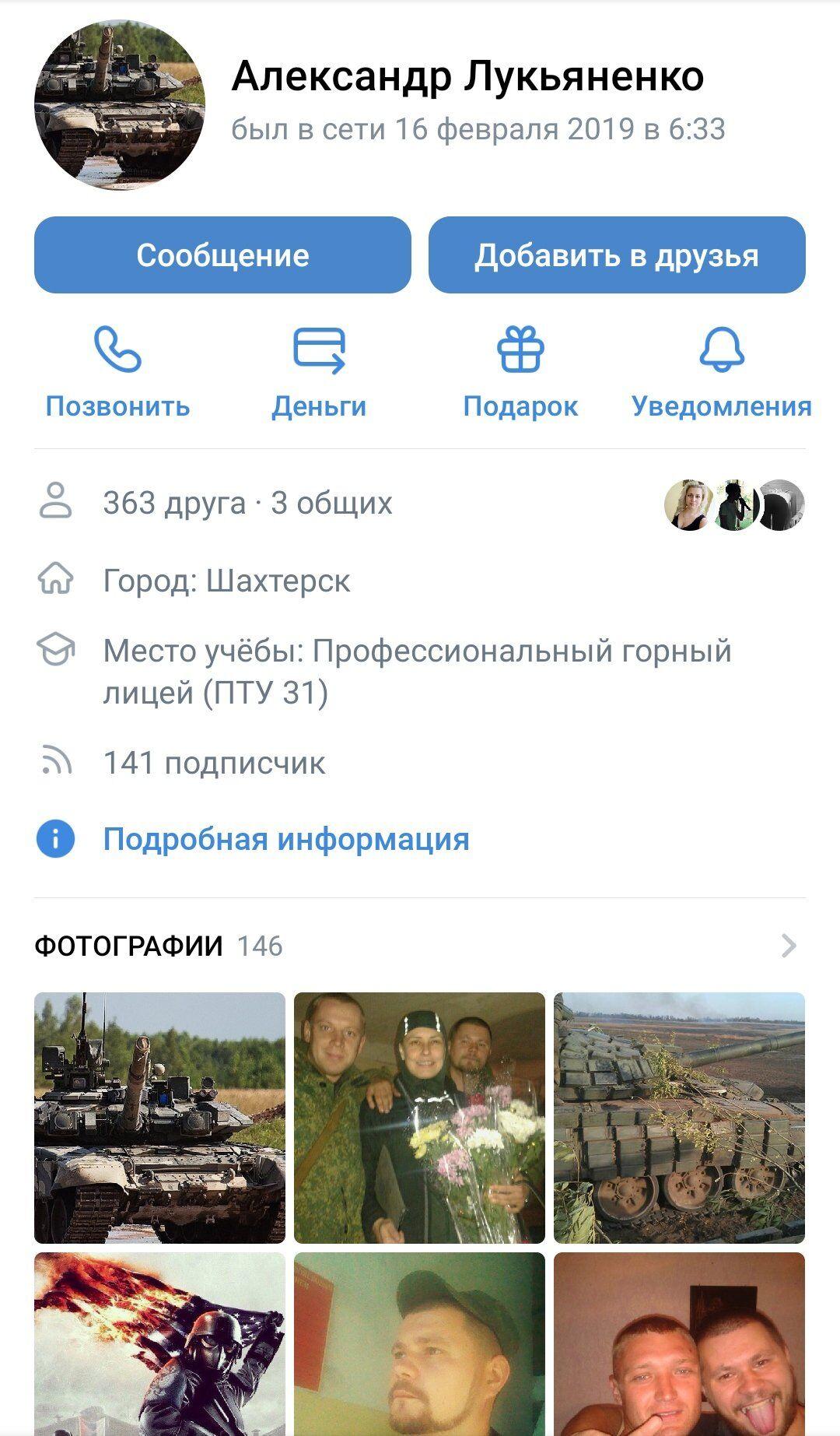 """На Донбасі ліквідували терориста """"Оплота"""""""