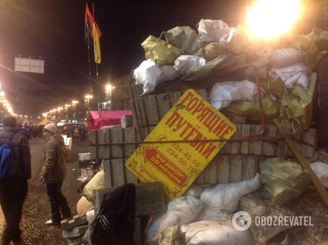 Майдан – лютий 2014
