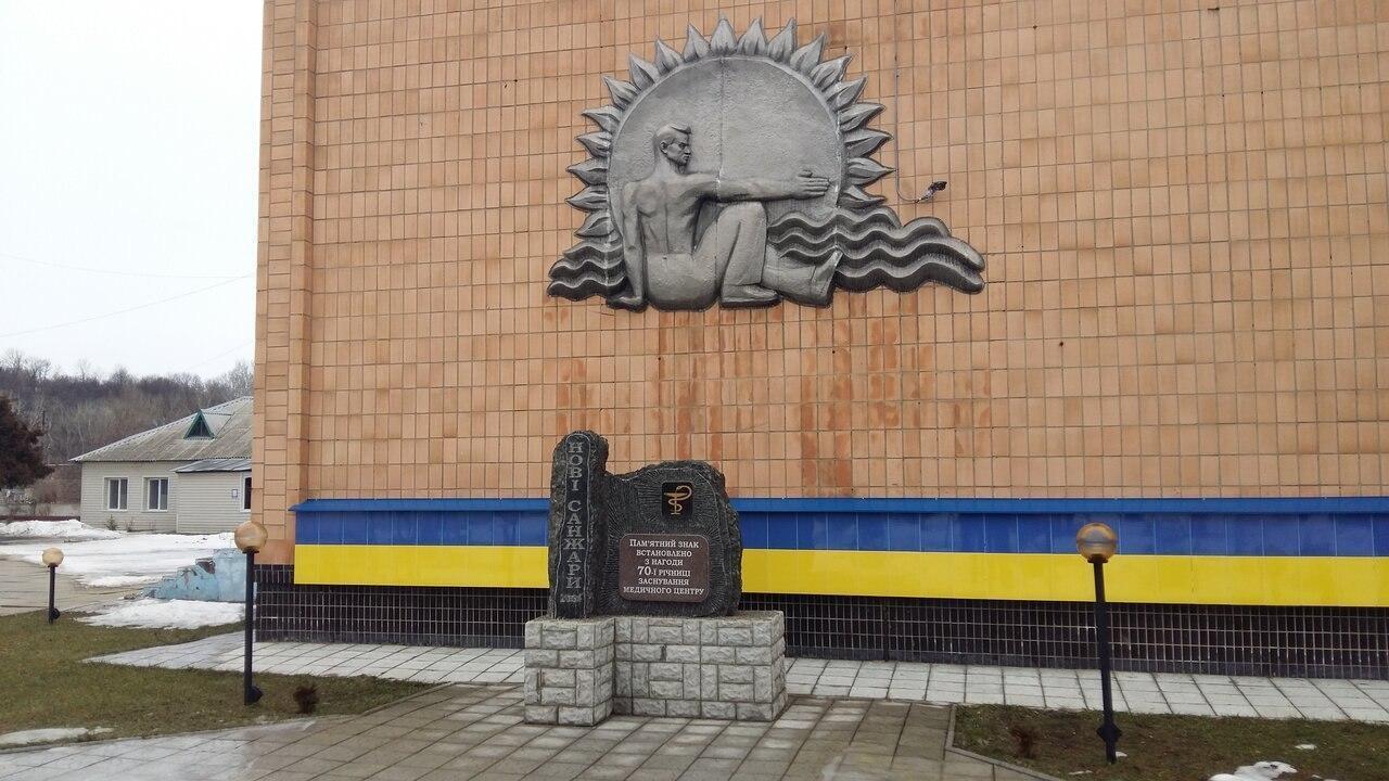 Куди ізолюють українців з Уханя: фото медцентру