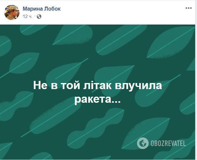 Психологиня пояснила істерику українців через коронавірус