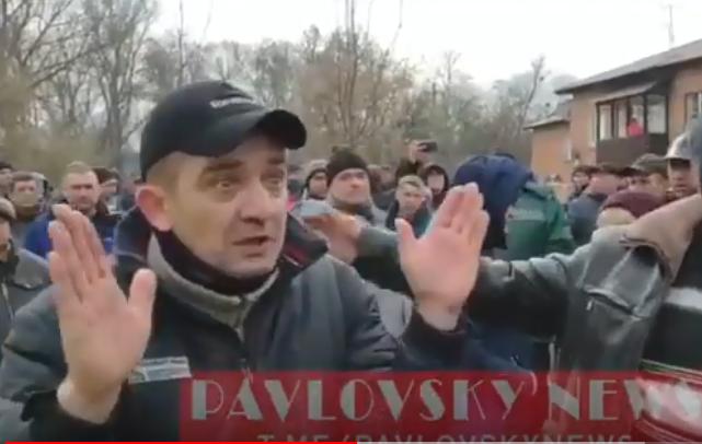 Протести в селищі Нові Санжари