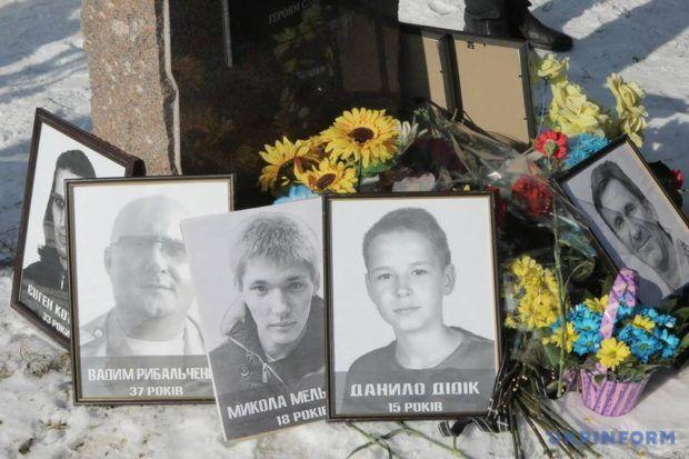 Жертви теракту в Харкові