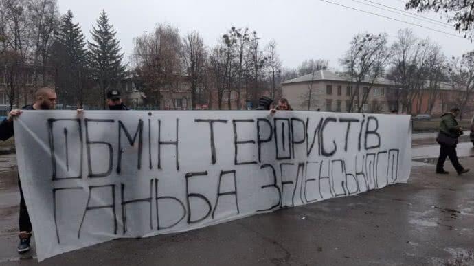 """Протести проти обміну """"харківських терористів"""""""