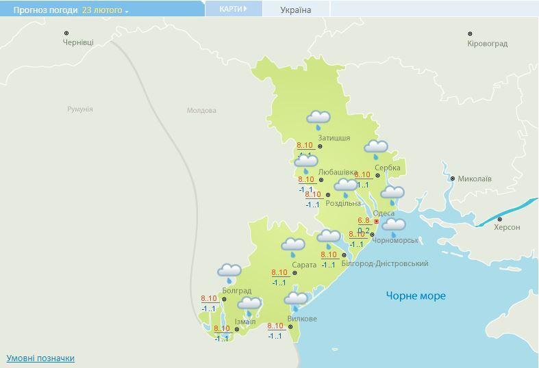 Прогноз погоди в Одесі і та області на 23 лютого
