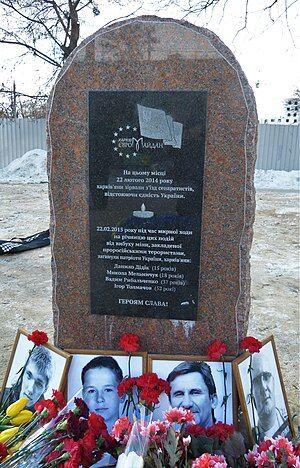 Пам'ятний знак в Харкові