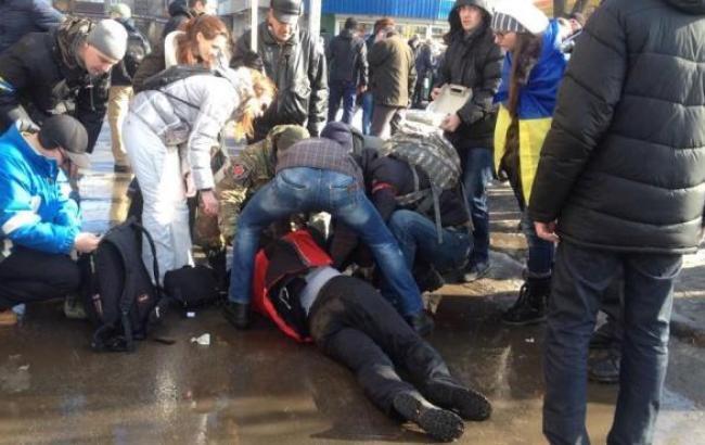 Теракт в Харкові