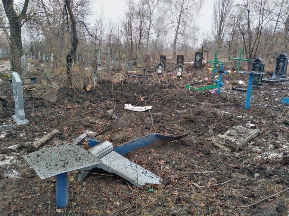 Террористы разбомбили кладбище в Попасной