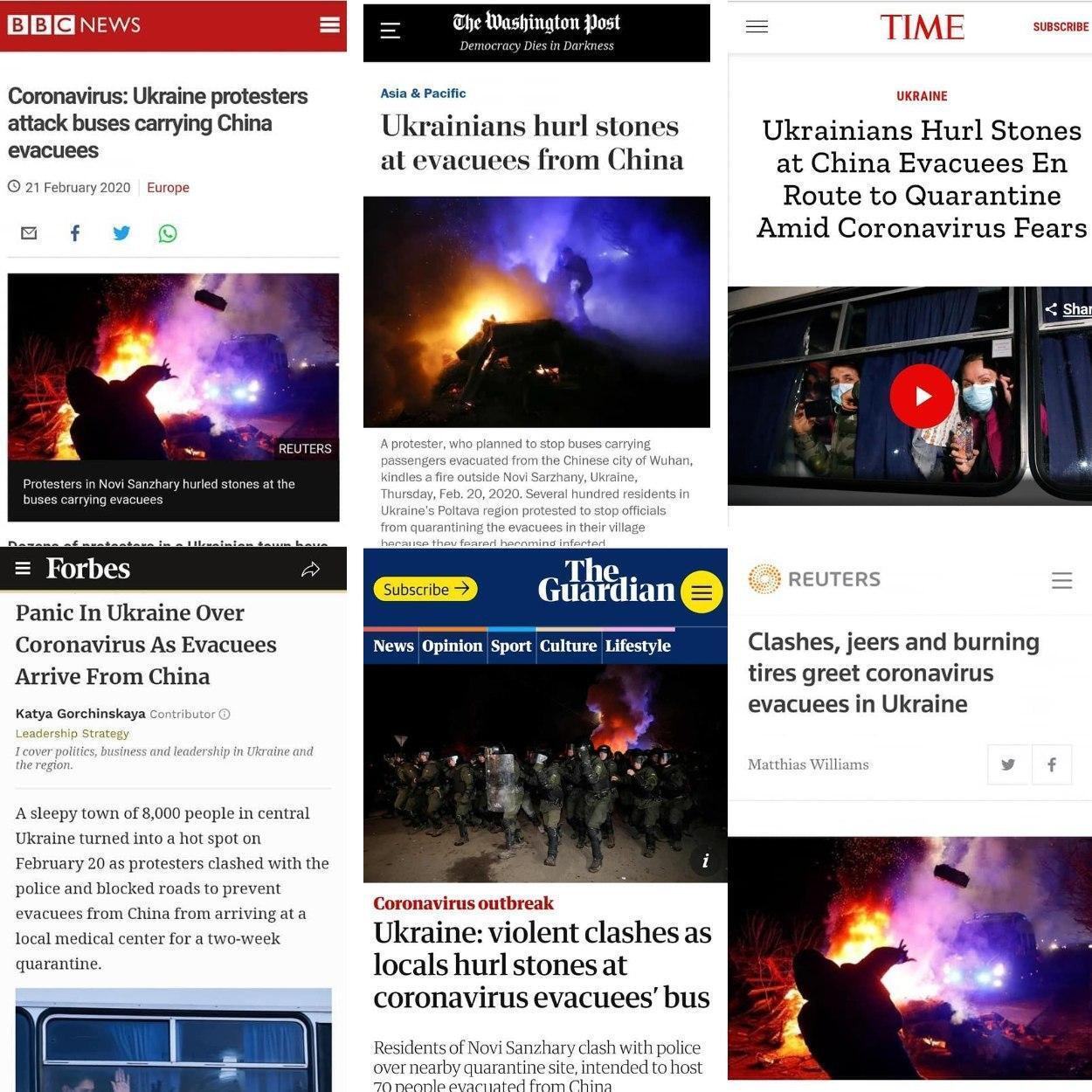 Реакція світових ЗМІ на події в Нових Санжарах