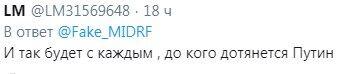 """""""Сюди прийшов русскій мір!"""" У мережі показали, що залишилося від Донецького коксохімзаводу"""