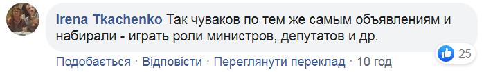 """Арахамия оказался звездой """"Битвы экстрасенсов"""""""