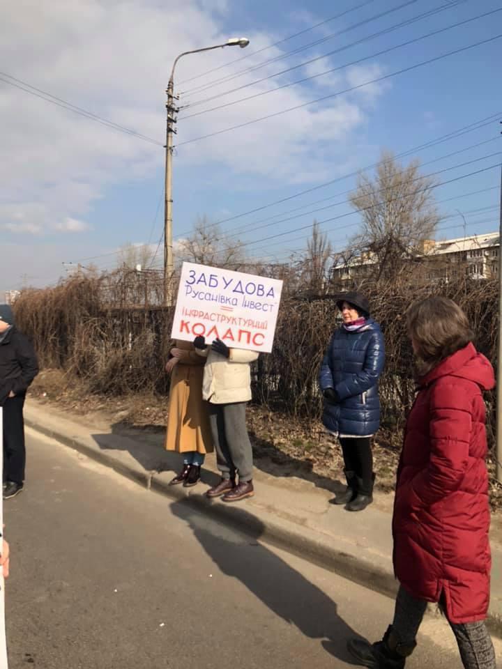 Ні бетонному гетто: чому протестували кияни