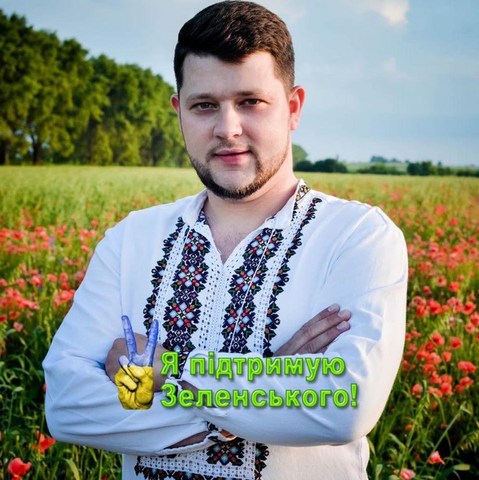 Василь Гуменюк