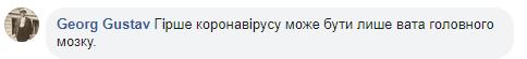 """Дітей у """"ДНР"""" змусили марширувати з портретами """"Гіві"""""""