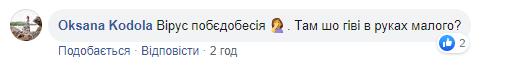 Детская пропаганда в ДНР