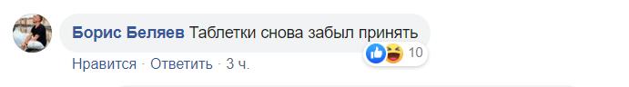 Украинцев озадачило странное фото министра юстиции